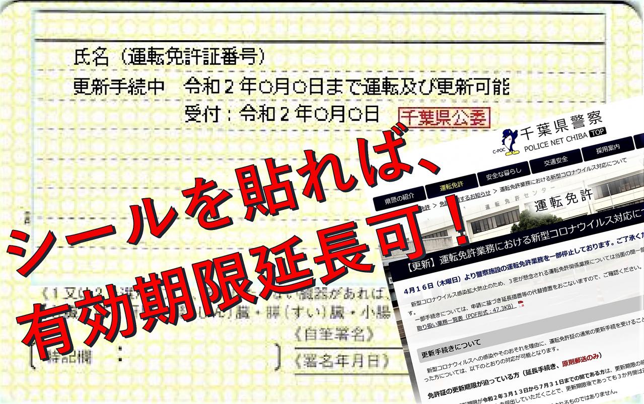福岡 県 運転 免許 更新