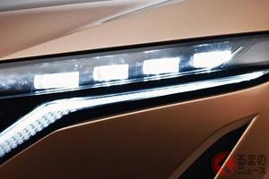 日産新型電動SUV「アリア」ついにチラ見せ!! 7月15日14時に世界初披露へ