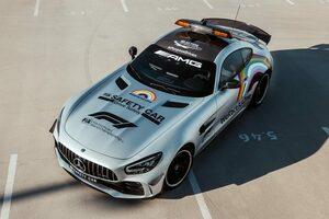 メルセデスAMGがF1セーフティカーの新カラーリングを披露。『#WeRaceAsOne』に賛同