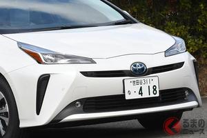 トヨタ新型「プリウス」に専用スマートキーで急加速を防止する「プラスサポート」初搭載