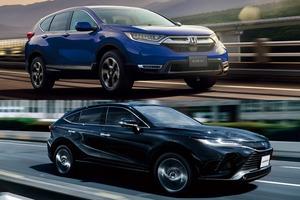 【勝負のわかれ目】ホンダCR-Vとトヨタ・ハリアー 大差のワケ 売れるSUVの条件は?
