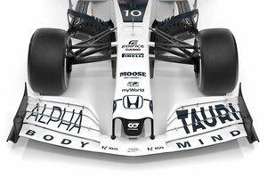 F1開幕を前にアルファタウリ・ホンダF1と日本企業のRDS、両代表がメッセージを寄せる