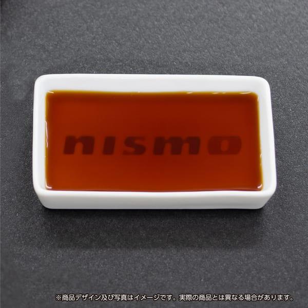 家呑みの肴にも! NISMO好きなら食べる時もNISMO漬け! ロゴが浮き上がるヴィレバンのしょうゆ皿が面白い