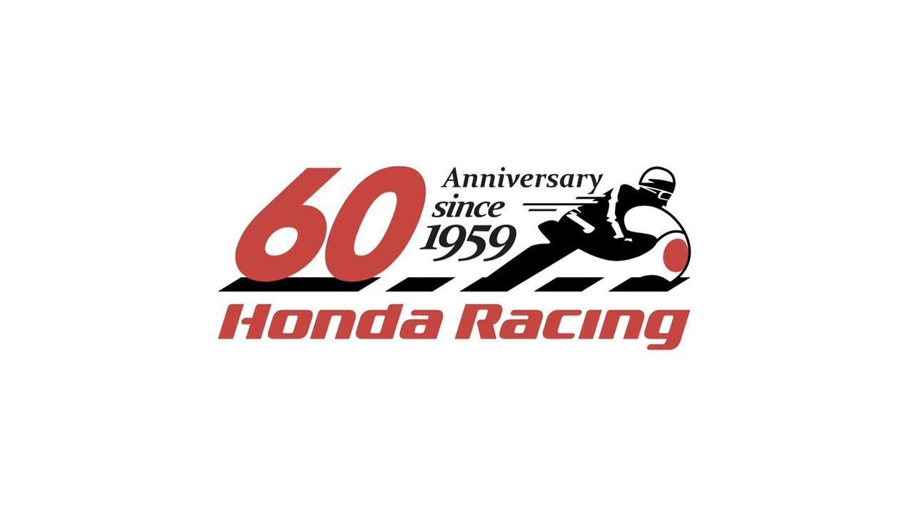 ホンダが「世界選手権参戦60周年」を記念するスペシャル動画を公開! ホンダ時代のロッシ、佐藤琢磨の偉業も!