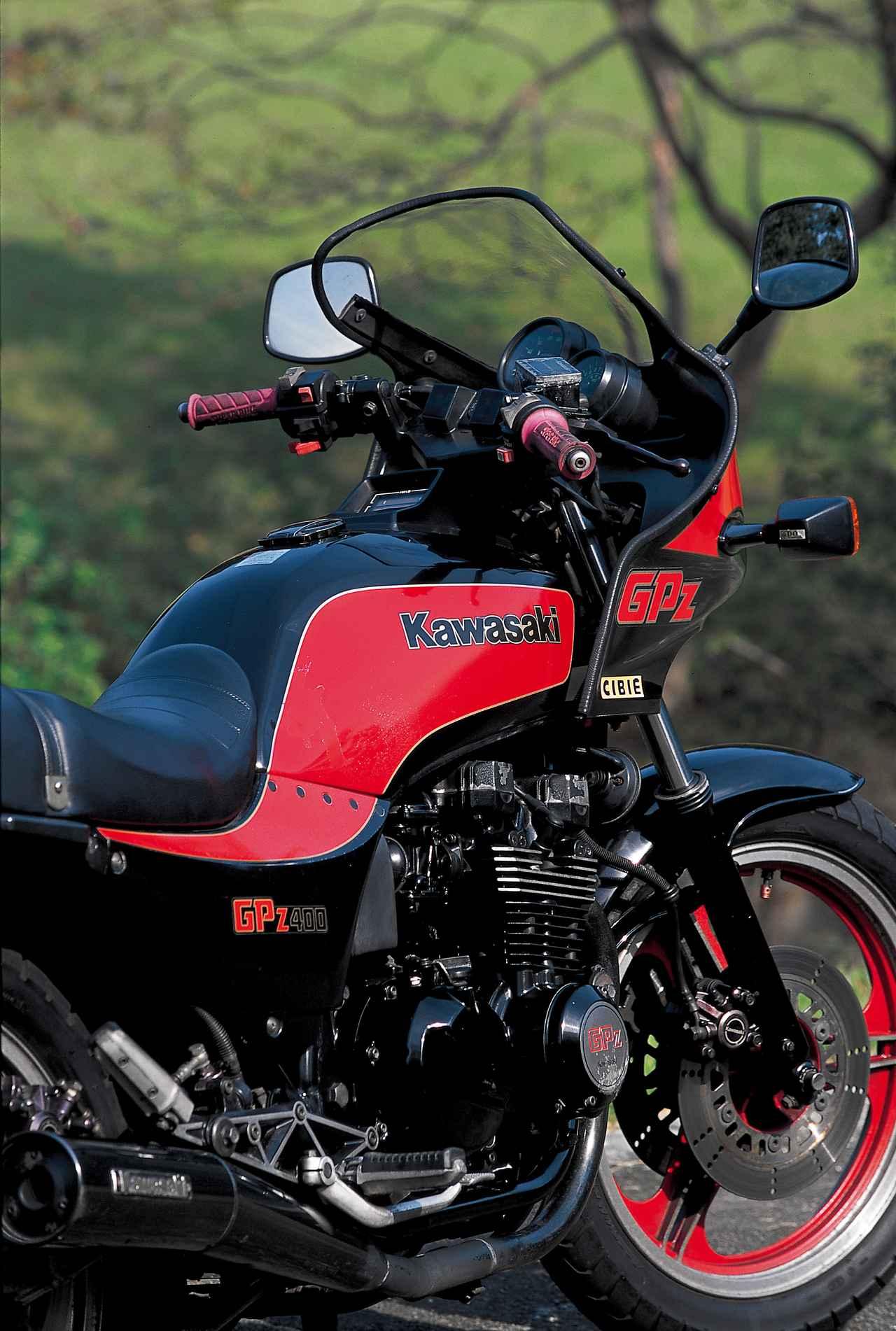 【プレイバック80's】「Kawasaki GPz400」80年代のヨンヒャクブームをさらに加速させた1台(1983年)