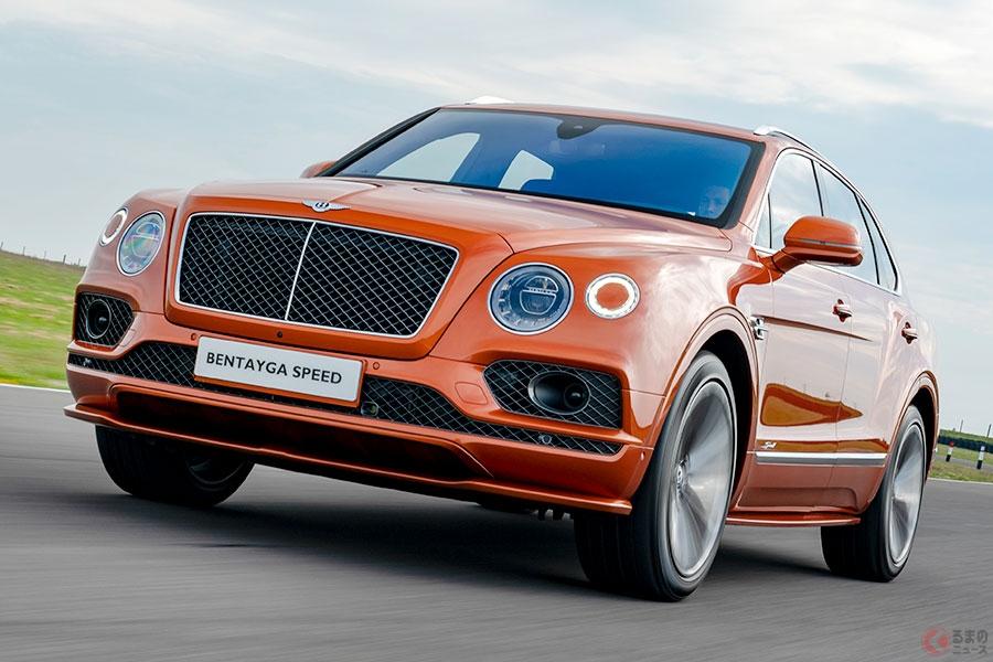 ベントレー「ベンテイガスピード」豪華でハイパフォーマンスな世界最速SUV