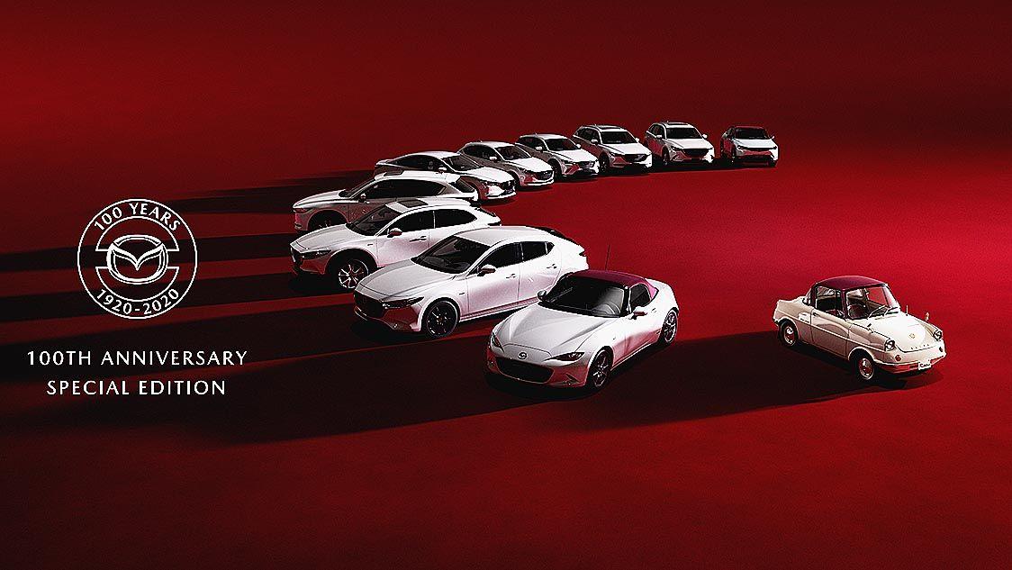 マツダ、100周年記念特別仕様車を全車に設定 赤と白の内外装