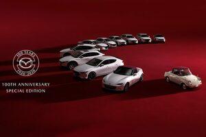 マツダが100周年特別記念車を発表。R360クーペモチーフの白×赤2トーンやスペシャルロゴ採用