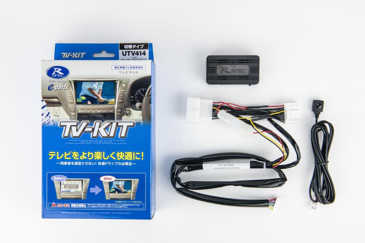 カプラーオンで手軽に装着OKのカーテレビキット【マツダCX-30】