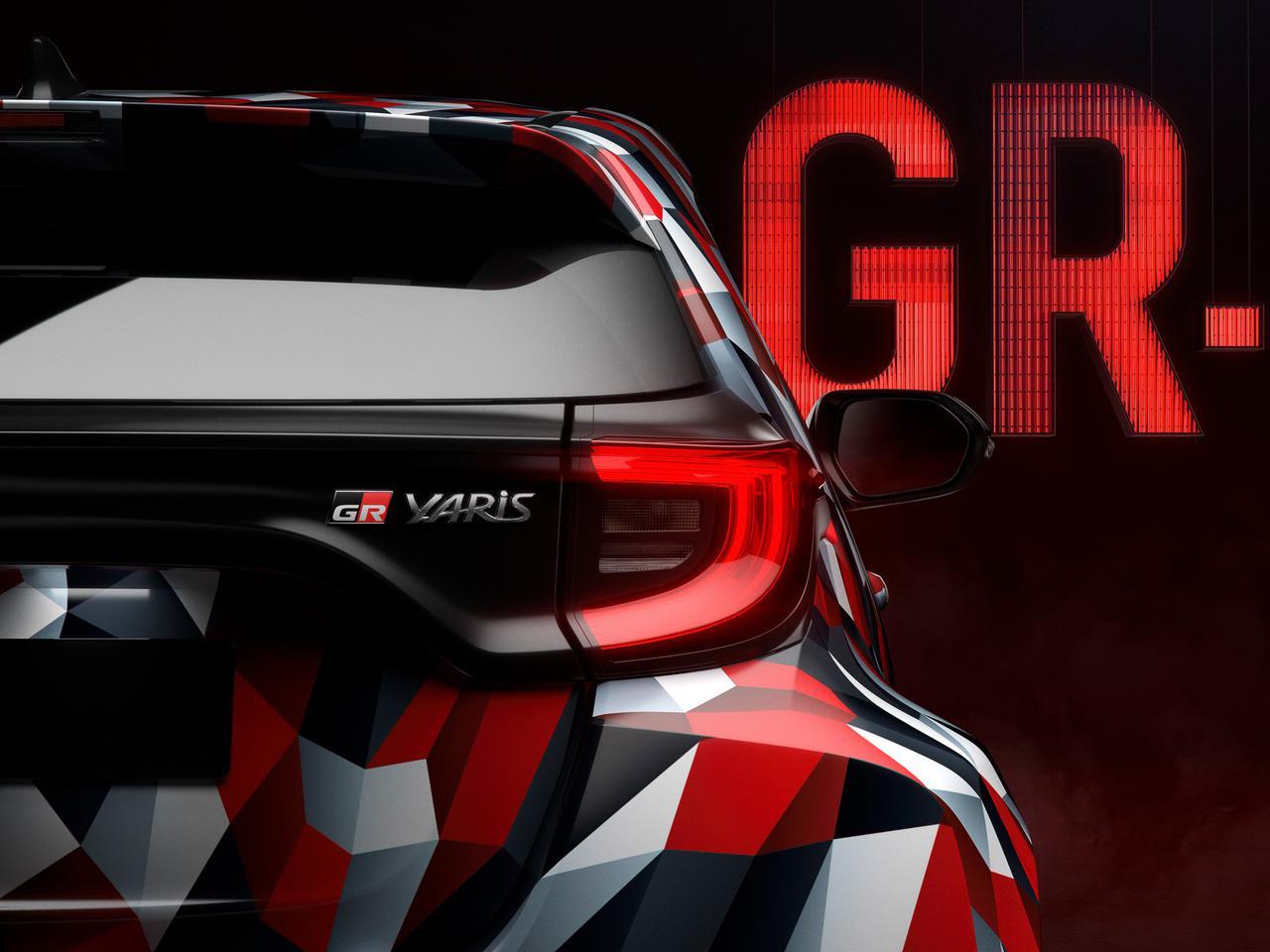 【スクープ】新型ヤリスの「GR-4」がGRMNの正体? 3気筒ターボを搭載して2020年内に発売か
