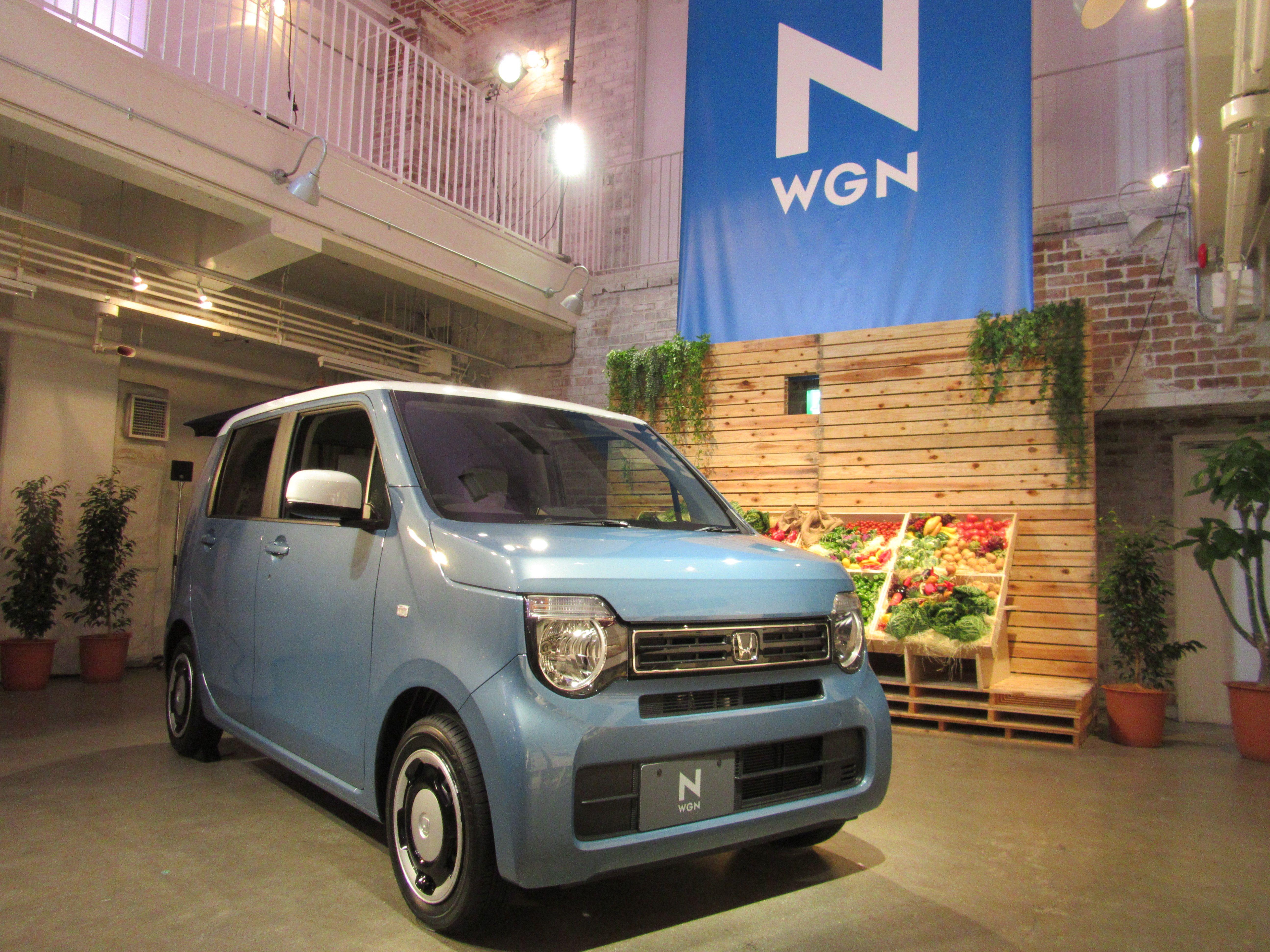 ホンダ N-WGNの生産停止とフィット投入遅れで国内販売計画5.5万台下方修正 2020年3月期業績見通し