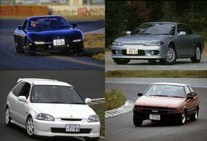 20年前のクルマなのに新車時の2倍も! 限定車でもないのに価格高騰の国産中古車4選