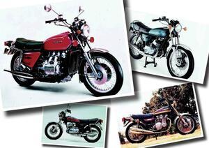 「初代ゴールドウイング」がツアラーというジャンルを確立した時代【日本バイク100年史 Vol.011】(1973-1975年)<Webアルバム>