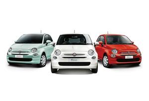 日本とイタリアの融合がテーマ! フィアット500の200台限定モデル「ジャポーネ」が登場