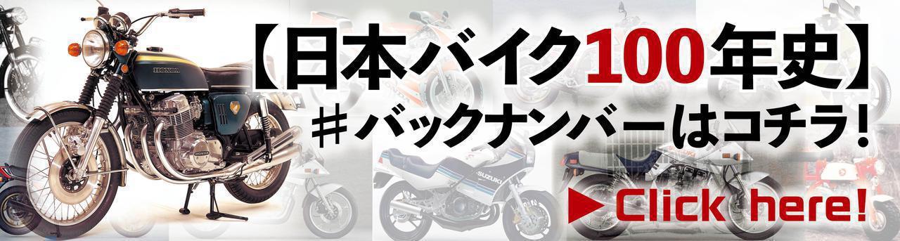ヤマハの3輪スクーター「トリシティ」やホンダ「CBR650F」などが登場!【日本バイク100年史 Vol.124】(2014年)<Webアルバム>