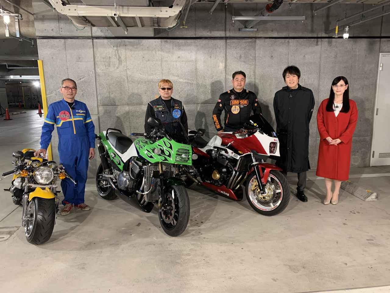 2月10日(月)放送予定! 次回の「ダラケ!~お金を払ってでも見たいクイズ~」はカスタムバイク特集です!