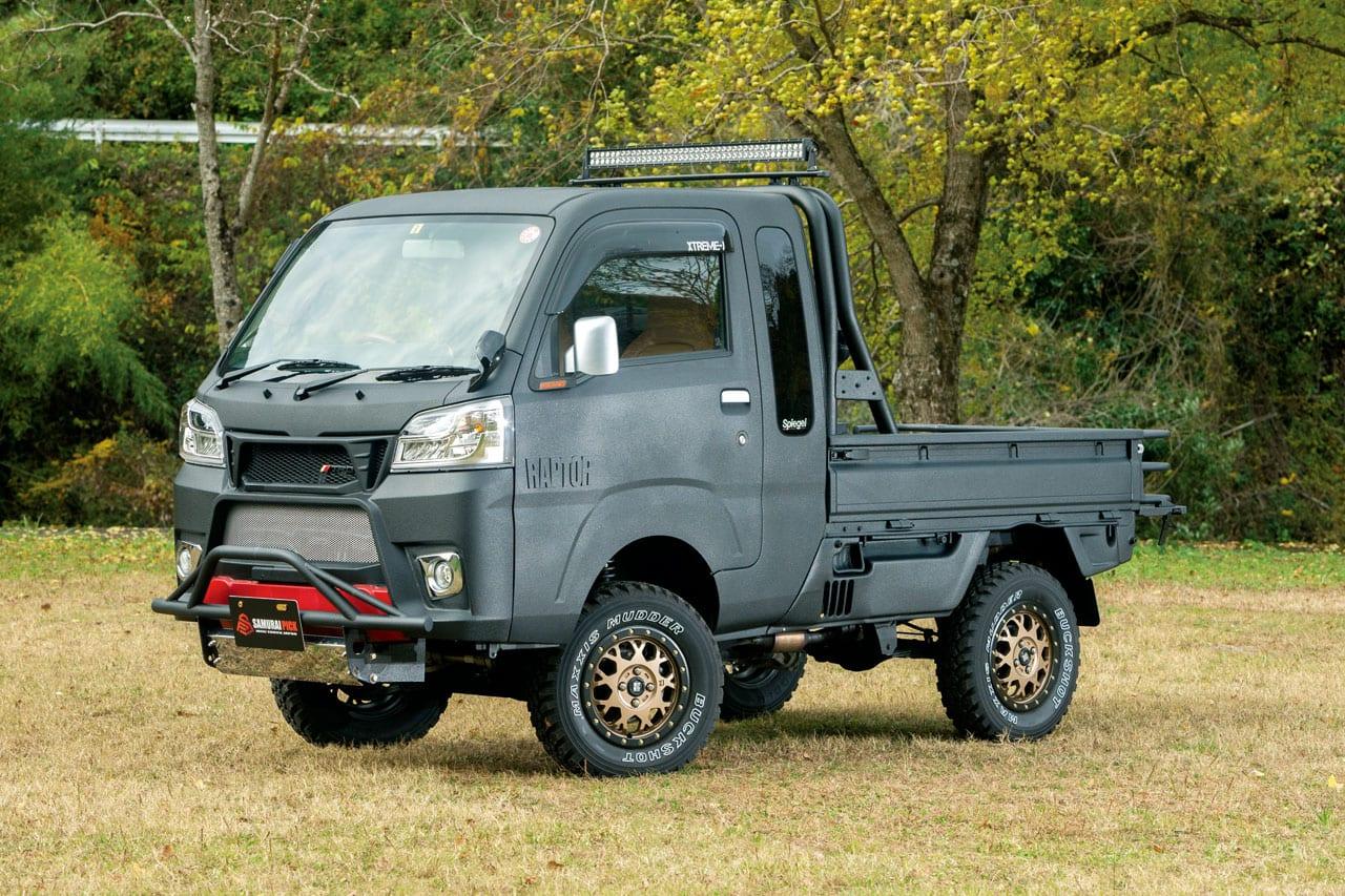 軽トラで日本をもっと元気に! サムライピックが地方創生|Kカー ハイゼット カスタム