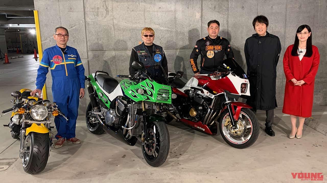 2月に放映されるバイク関連TV番組×3選【バイク人気復活の後押し】