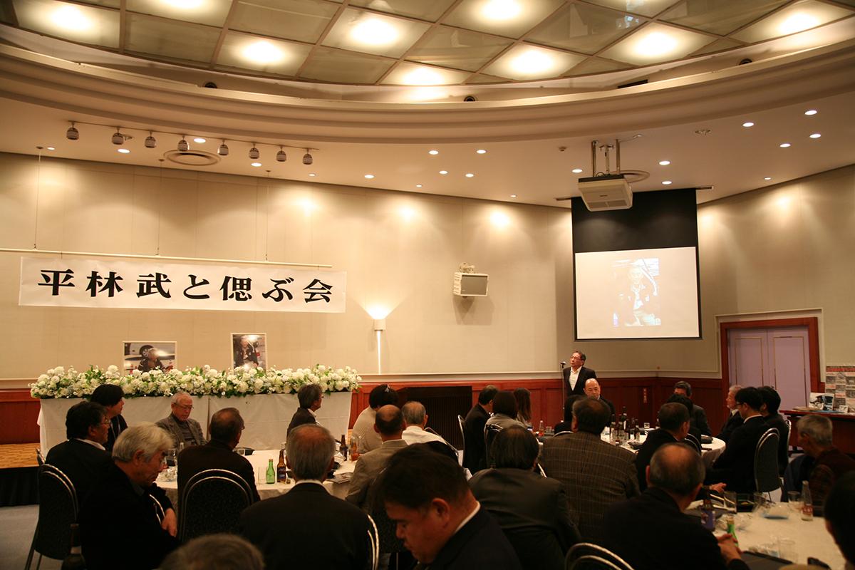 日本のモータースポーツ黎明期に活躍した平林武氏と「偲ぶ会」が開かれる