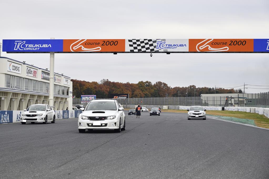 スバル車が筑波コース2000を占拠! スバルスタイルミーティングにスバル車80台が大集合!