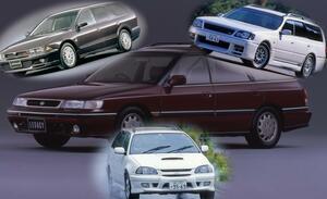 国産メーカーはもう一度ワゴンを見直すべき! 偉大すぎる「初代レガシィ」と追いかけた90年代「激速ワゴン」たち