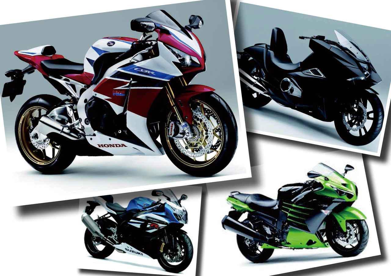 独創的なスタイルのホンダ「NM4」シリーズやCBR1000RRのスペシャルバージョンが登場!【日本バイク100年史 Vol.122】(2013-2014年)<Webアルバム>