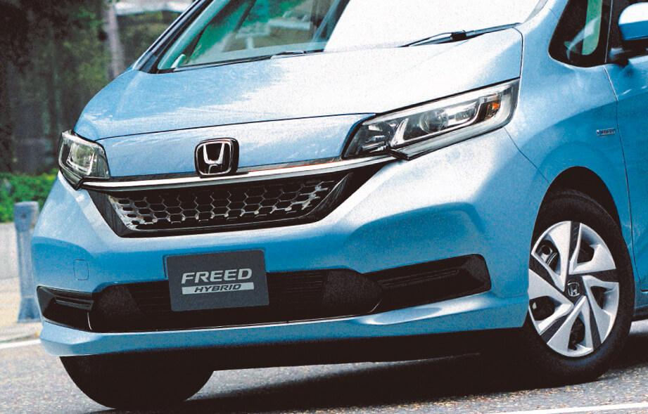 【マイナーチェンジで安全性能も大幅向上】ホンダの屋台骨フリードは中古車人気も好調!?