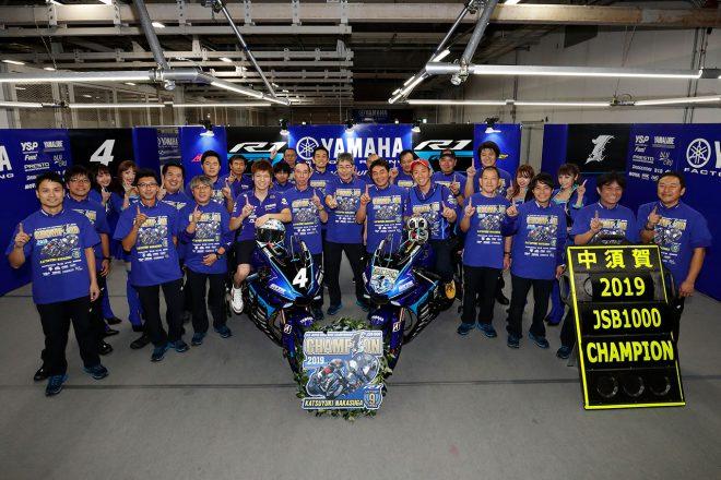ヤマハ、2020年の主要チームの体制発表。全日本ロードJSB1000は中須賀、野左根のラインアップ