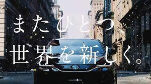 〈2020年7月度CM好感度ランキング〉トヨタ「ハリアー」 紙吹雪の舞う都会の街を走り抜ける