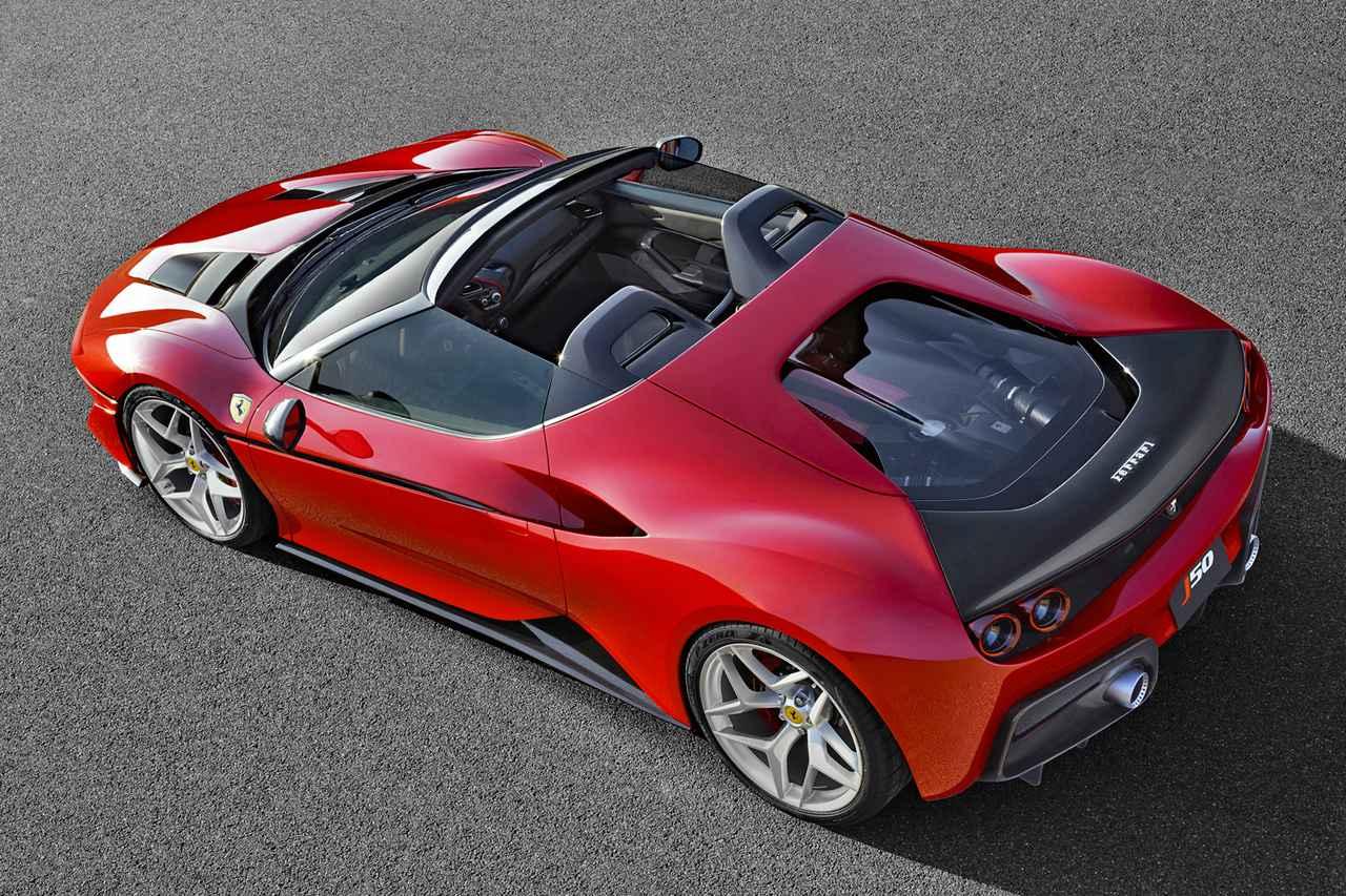 【スーパーカー人気ランキング】第8位「フェラーリ J50」は日本のために10台だけ作られたスペシャルモデル