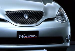 僅か3年で消えたトヨタ異例の意欲作!! ヴェロッサが儚く散った理由 【偉大な生産終了車】