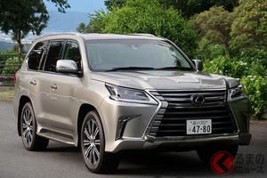 燃費なんて関係ない!? レクサス最強SUV「LX」 気になる実燃費はどれほどか?