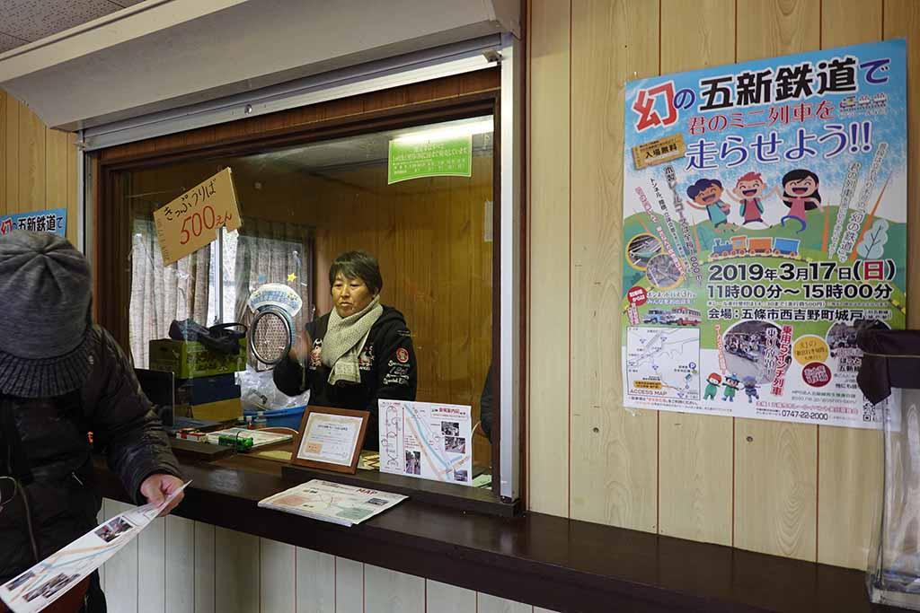奈良県五條市木のレールイベントで3台のボンネットバスが大活躍!