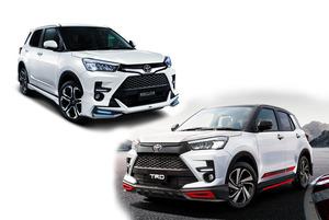 新生コンパクトSUV トヨタ・ライズ用パーツ「モデリスタ」と「TRD」から登場
