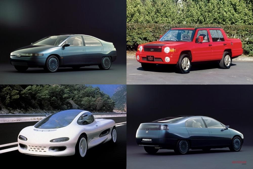 名前が同じなのにコンセプトカーの面影ゼロ 実際に販売されたクルマ、大違い 3選