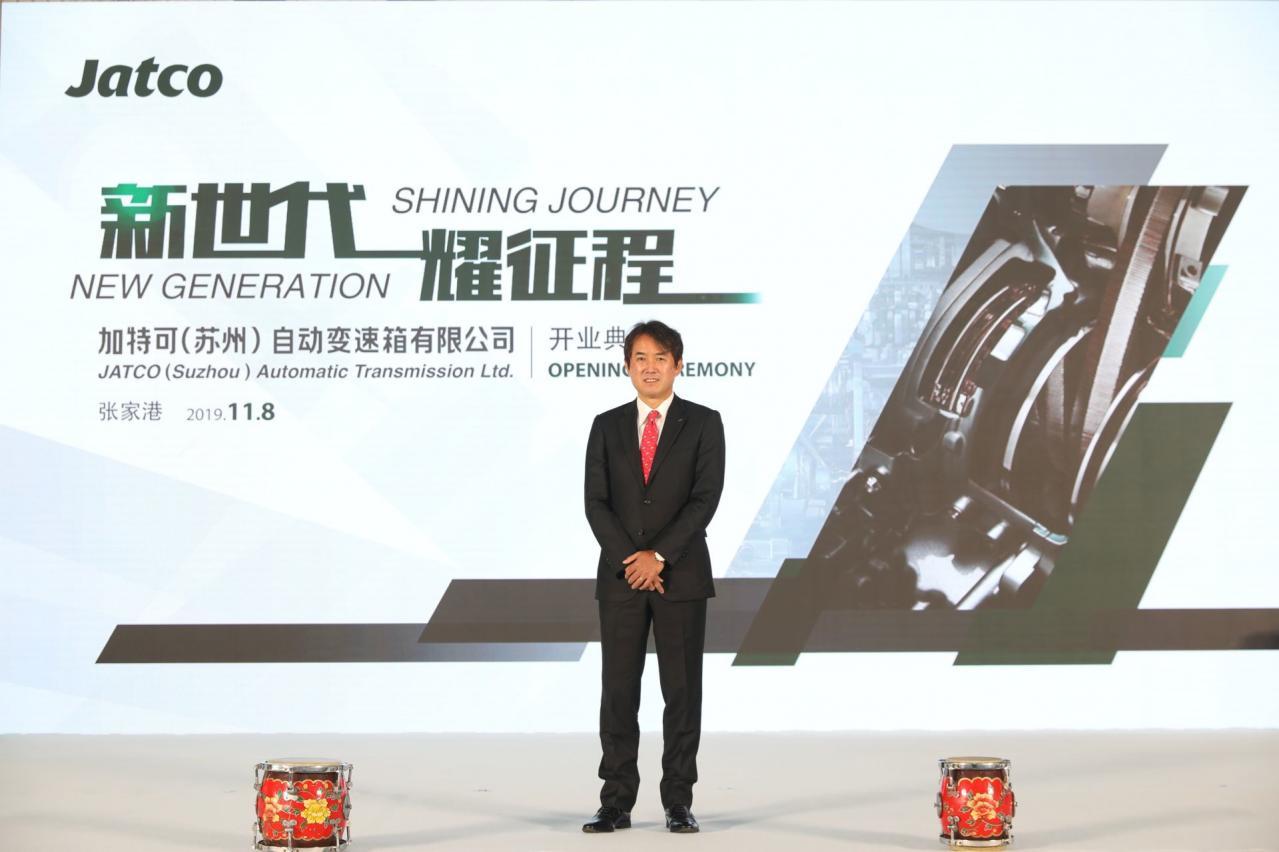 ジヤトコ:中国蘇州・張家港市の新工場でCVT生産を開始