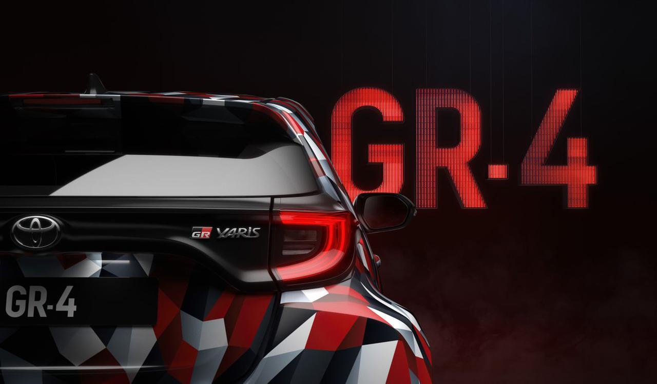 【スクープ続報】新型ヤリスGRMNこと「GR-4」の世界初公開が延期&来年1月に国内発表か