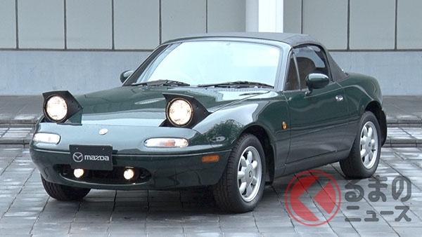 初代マツダ「ロードスター」が歴史に残る日本車に認定! 日本自動車殿堂2019「歴史遺産車」4車が発表