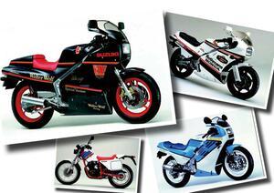 「NS250R ロスマンズ」や「RG400Γ ウォルターウルフ」などの限定カラーが大人気に!【日本バイク100年史 Vol.037】(1985-1986年)<Webアルバム>