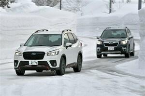フォレスター雪上試乗 公道で普通に乗ってわかる性能と気になるところ