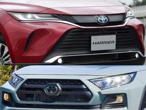 似ているようでまるで違う兄弟車 新型ハリアーとRAV4はどこが違うのか?