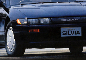 日産の名車「シルビア」が復活するために必要なこと