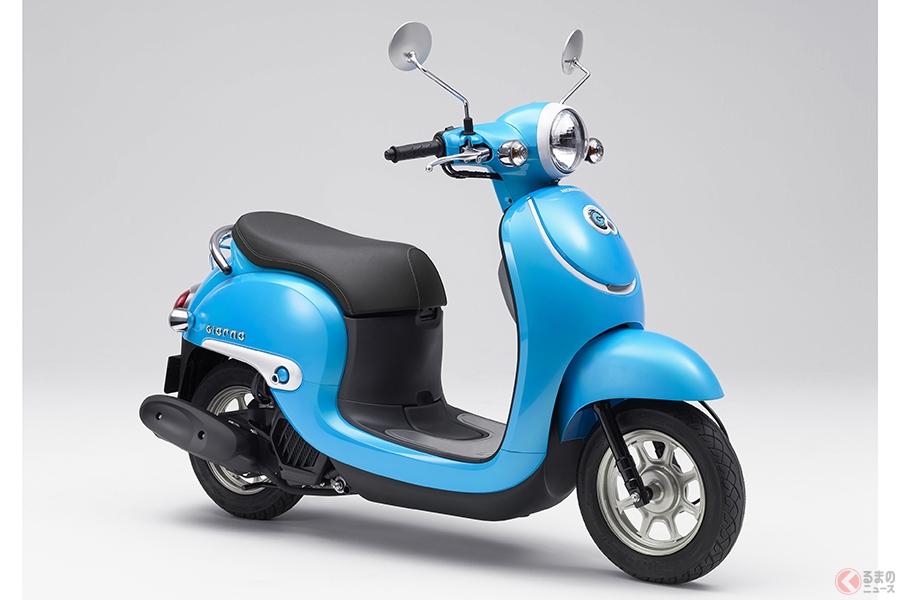ホンダ原付一種スクーター「ジョルノ/タクト」にスペシャルモデル登場 特別なカラーを採用し受注期間限定で発売