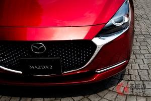 かつてのマツダ車大幅値引きはどうなった? 商品力が向上した今も「マツダ地獄」は続いている?