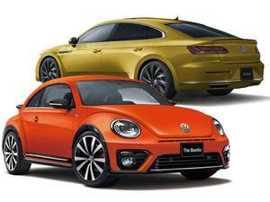 10%への消費増税は10月1日。フォルクスワーゲンがこれに対応して車両価格を改定へ