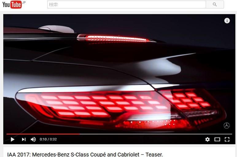 メルセデス、Sクラスクーペ&カブリオレの改良新型を予告