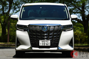 アルファードなど11万台超のトヨタ・レクサスがリコール 燃料ポンプ不具合でエンストの恐れ