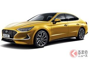 韓国車がかつて日本で売っていた? 国内市場から撤退した自動車ブランド6選