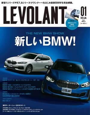 ル・ボラン1月号、11月26日発売!!