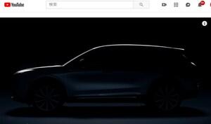 リンカーン、新型SUVをニューヨークショーで公開へ。コンパクトクロスオーバーか